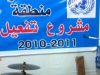 j_sign-at-unrwa_-sept-18am
