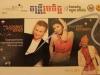 cambodiafestival-poster