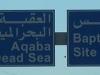 dead-sea-travels_jrb_sept-17_road-signs